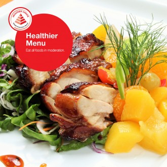 HPB Christmas Healthy Mini Buffet<br />
